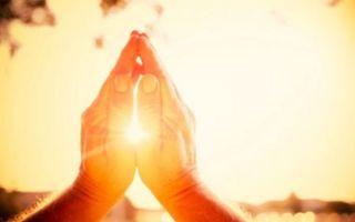 Православная Молитва от сглаза и порчи