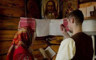 Сильная молитва чтоб ни в чем не было отказа