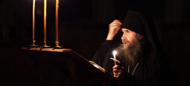 Какие молитвы читать перед исповедью и причастием