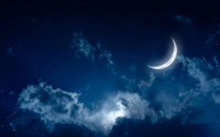 Фазы луны и их духовное влияние