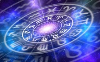 Знаки зодиака, которые актуальны в январе-месяце