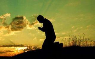 Молитва на удачу и успех во всем — читаем правильно