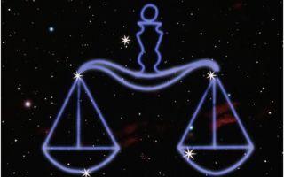 Знак зодиака весы — общая характеристика, описание мужчин и женщин