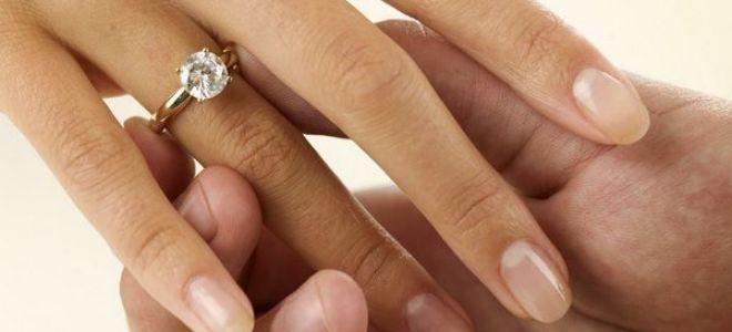Снится кольцо на пальце
