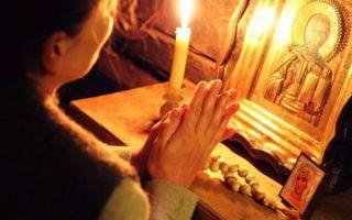 Сильные заговоры и молитвы на все случаи жизни