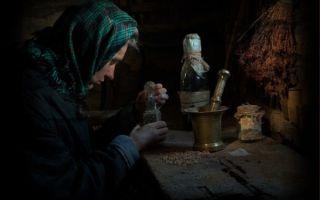 Наталья Степанова — заговоры сибирской целительницы