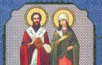 Молитва святым Киприану и Устинье — как правильно читать
