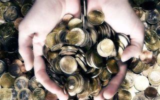 Как правильно сделать откуп за проведенный ритуал?