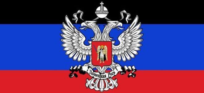 Предсказания ясновидящих о Донбассе