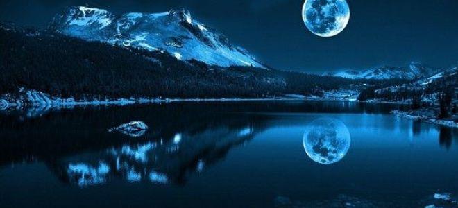 Как на личность человека влияет луна в стрельце