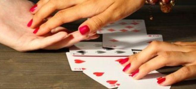 Самые точные способы гадания на игральных картах