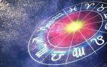 Обзор совместимости по венере для разных созвездий