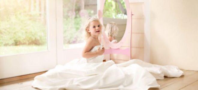 5f590022bbe Видеть себя во сне в свадебном платье  толкование по соннику