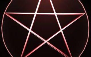 Особенность магического символа пентаграммы и его значение