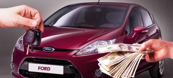 Читаем заговор на продажу машины