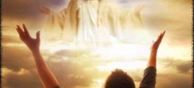 Молитвы на исполнение желаний в ближайший срок