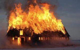 Пожар в доме — значение сна по соннику