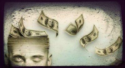 мысли как богатый