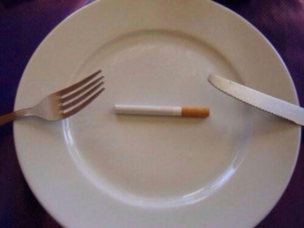 сигарета вместо еды