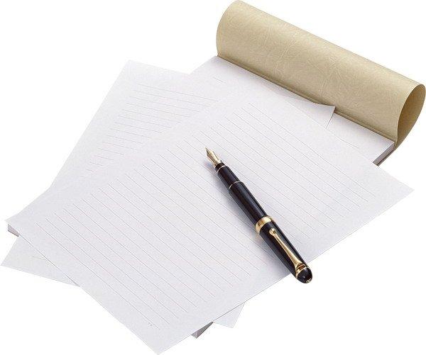 два листка и ручка