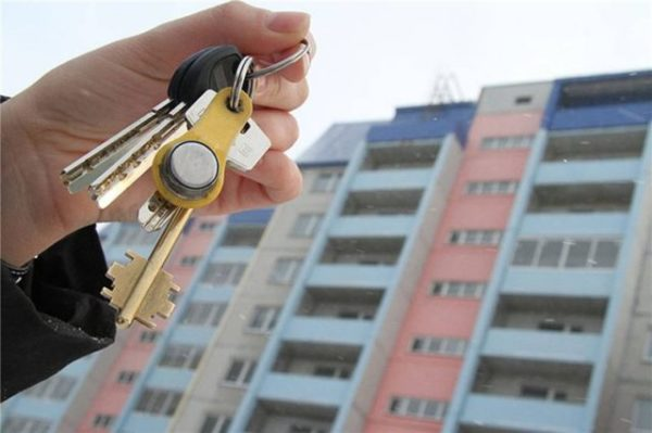 ключи от хаты