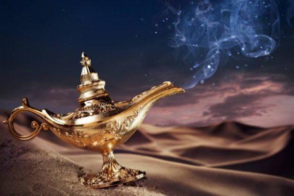 Лампа исполнения желаний