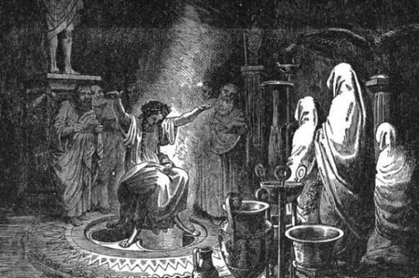 Древняя пифия