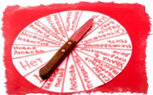 нож для цыгнского гадания на любовь
