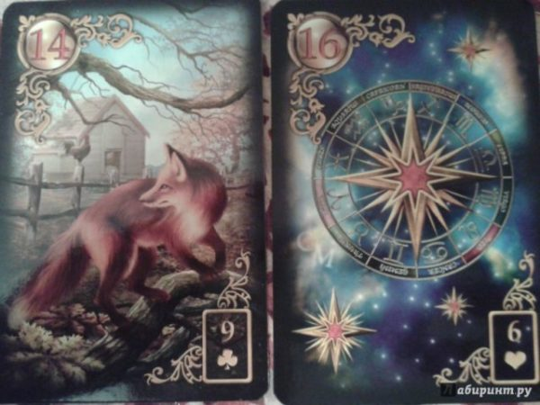 Exact divination - Oracle fate - online, find out what lies ahead