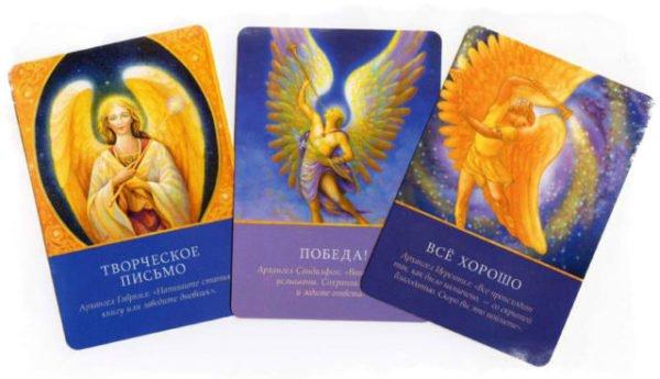 Гадание - Ангел хранитель - онлайн, самые проверенные способы
