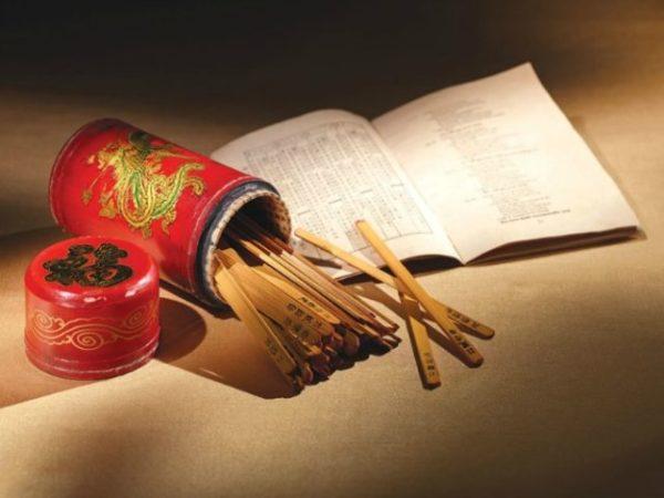 Китайский ритуал