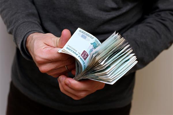денежный заговор