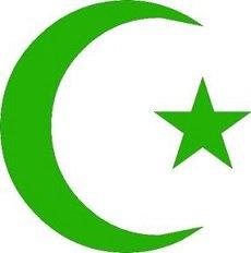 исламский знак