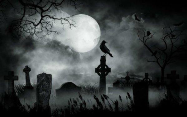 кладбище магия