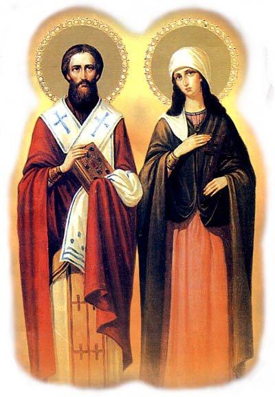 Киприан и Иустиния мученики