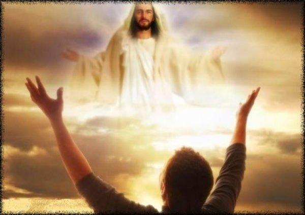 Молитва к иисусу на исполнения желания