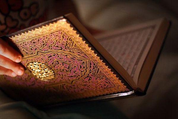 Сура из Корана от сглаза, порчи и колдовства, слушать онлайн