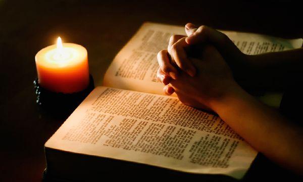 читаем молитву