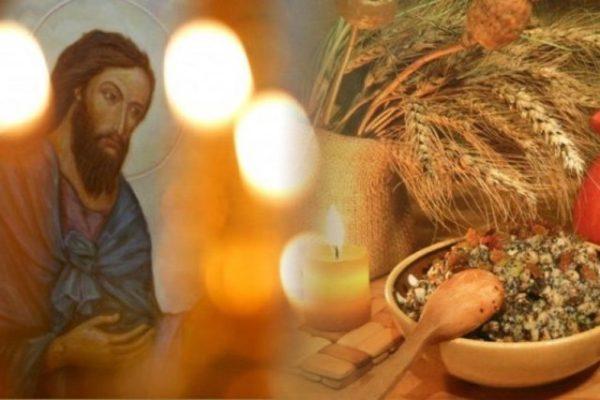 Молитва златоусту перед причастием