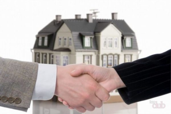 на продажу дома
