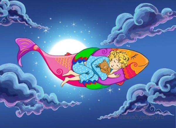 снится рыба