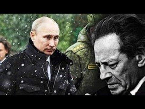 Мессинг о России