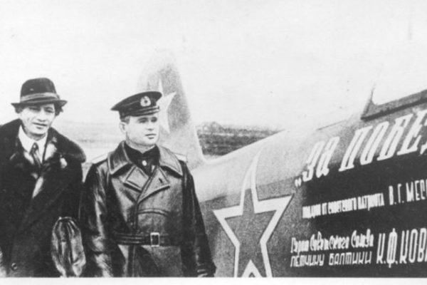 Мессинг и подаренный самолет