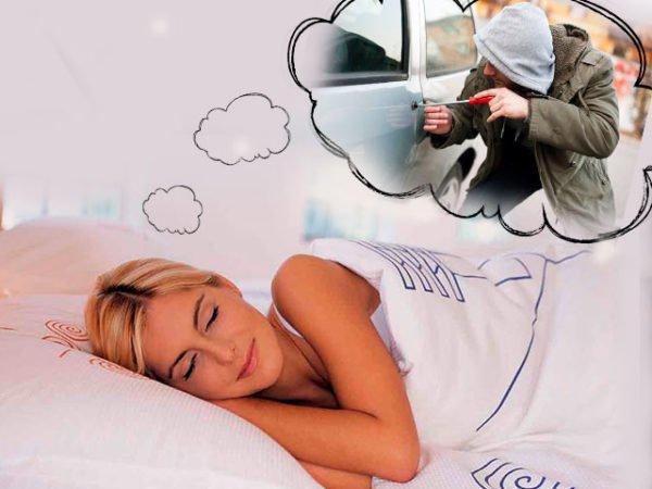 К чему снится во сне угон своей машины друга и отца - объясняет сонник