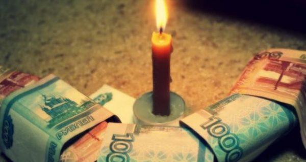Белая магия: ритуалы привлечения удачи, сильные и действенные