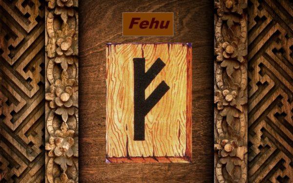 Руны Значение Описание и их Толкование от Fehu