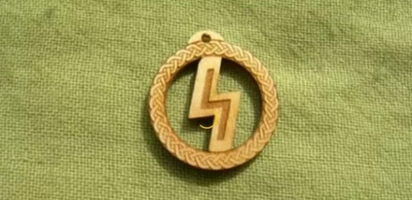 Руна Соулу: описание символа, что означает и где применяется